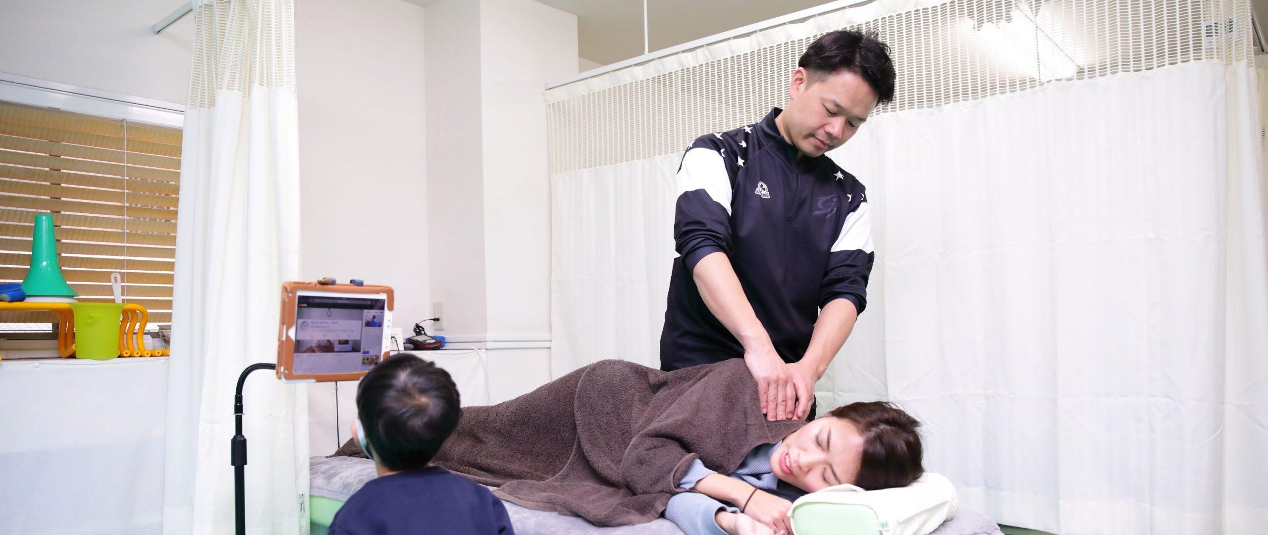 猫背矯正|戸田市で姿勢改善・骨格バランスの調整なら、戸田スポーツ接骨院