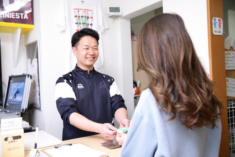 戸田市で保険が使える接骨院なら、戸田スポーツ接骨院
