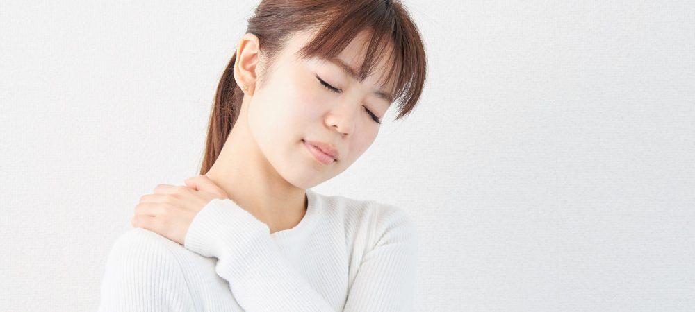 肩こり・肩の痛み 戸田市の戸田スポーツ接骨院