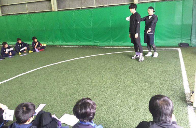 KOBAトレ 戸田市の戸田スポーツ接骨院